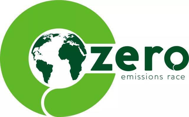 欧投行行长:欧洲需确保未来不再使用化石燃料