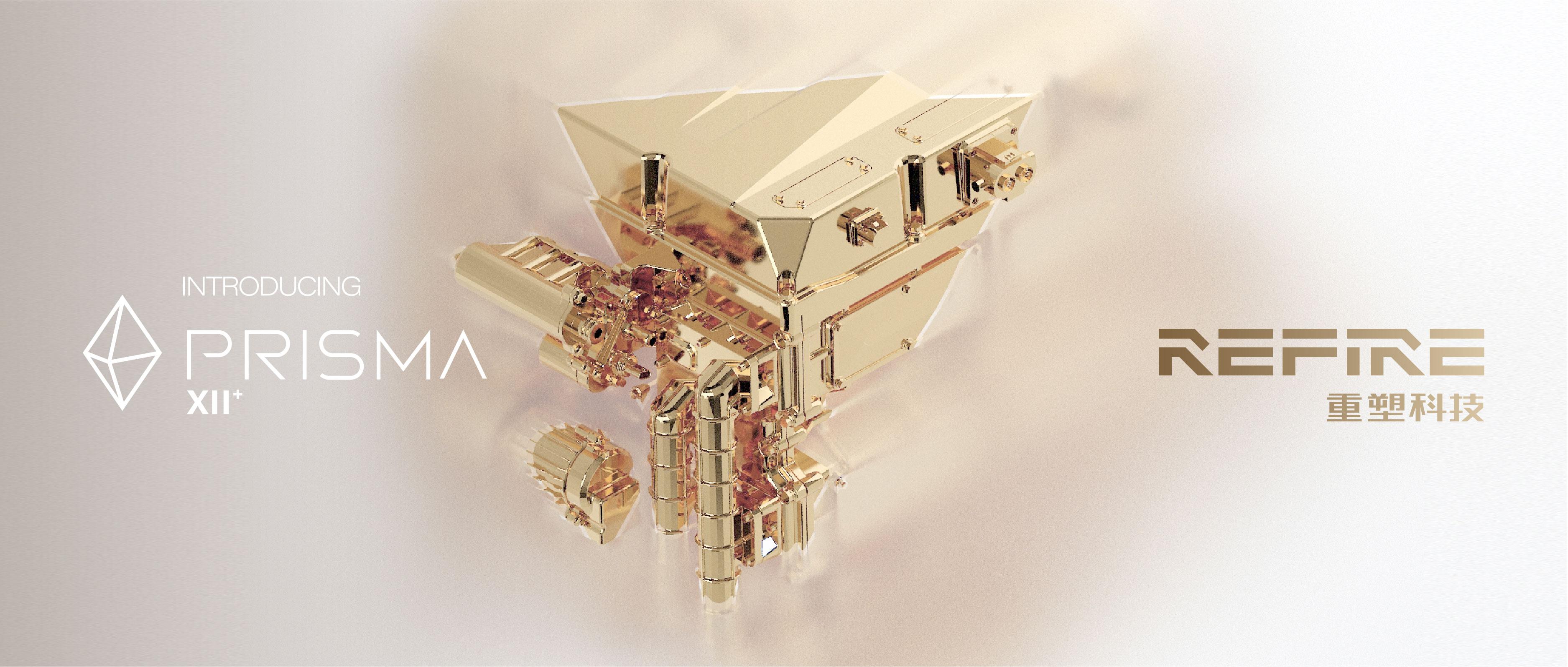 重塑科技全新镜星十二+ 燃料电池系统正式发布