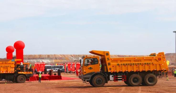 新疆大南湖二礦舉行無人駕駛礦用卡車啟動儀式